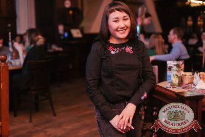 День именинника, 31 марта 2018 - Ресторан «Максимилианс» Челябинск - 65