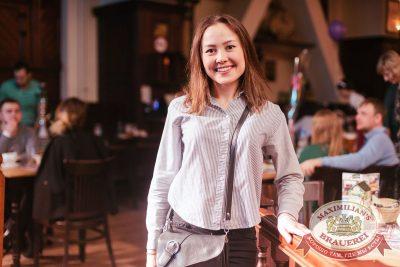 День именинника, 31 марта 2018 - Ресторан «Максимилианс» Челябинск - 66