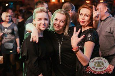 День именинника, 31 марта 2018 - Ресторан «Максимилианс» Челябинск - 67