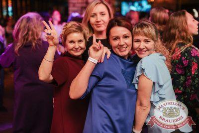 День именинника, 31 марта 2018 - Ресторан «Максимилианс» Челябинск - 69