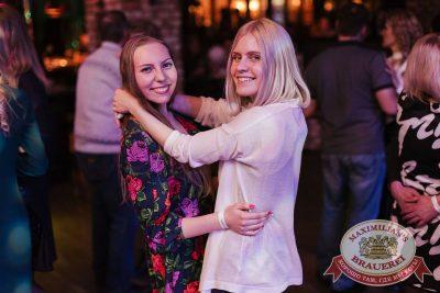 День именинника, 31 марта 2018 - Ресторан «Максимилианс» Челябинск - 72