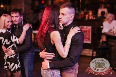 День именинника, 31 марта 2018 - Ресторан «Максимилианс» Челябинск - 73