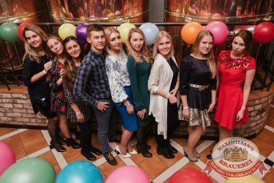 День именинника, 31 марта 2018 - Ресторан «Максимилианс» Челябинск - 9
