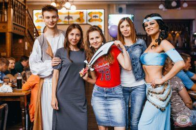 День именинника, 31 мая 2019 - Ресторан «Максимилианс» Челябинск - 12