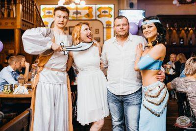 День именинника, 31 мая 2019 - Ресторан «Максимилианс» Челябинск - 13