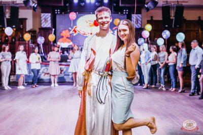 День именинника, 31 мая 2019 - Ресторан «Максимилианс» Челябинск - 16