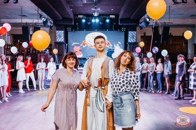 День именинника, 31 мая 2019 - Ресторан «Максимилианс» Челябинск - 17