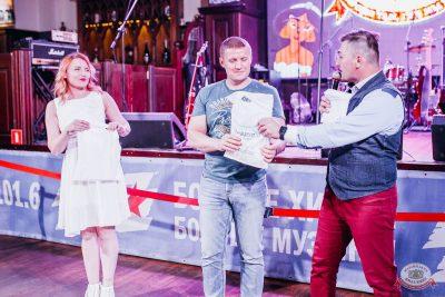 День именинника, 31 мая 2019 - Ресторан «Максимилианс» Челябинск - 32