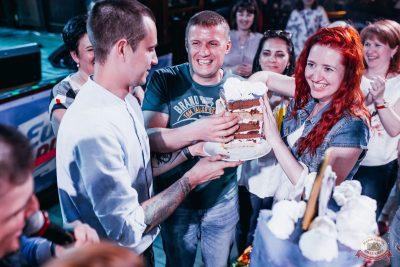 День именинника, 31 мая 2019 - Ресторан «Максимилианс» Челябинск - 35