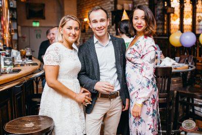 День именинника, 31 мая 2019 - Ресторан «Максимилианс» Челябинск - 38