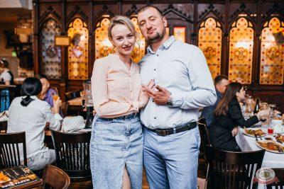 День именинника, 31 мая 2019 - Ресторан «Максимилианс» Челябинск - 44