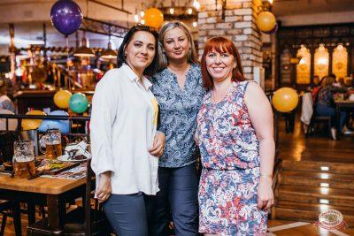 День именинника, 31 мая 2019 - Ресторан «Максимилианс» Челябинск - 45