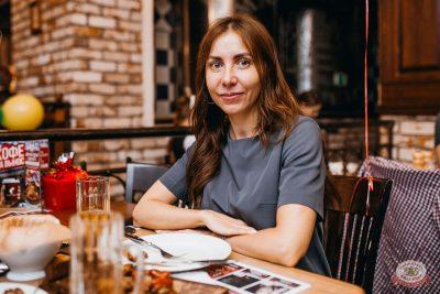 День именинника, 31 мая 2019 - Ресторан «Максимилианс» Челябинск - 46