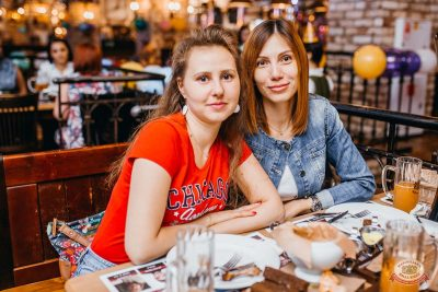 День именинника, 31 мая 2019 - Ресторан «Максимилианс» Челябинск - 47