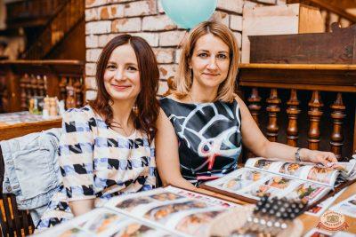 День именинника, 31 мая 2019 - Ресторан «Максимилианс» Челябинск - 48