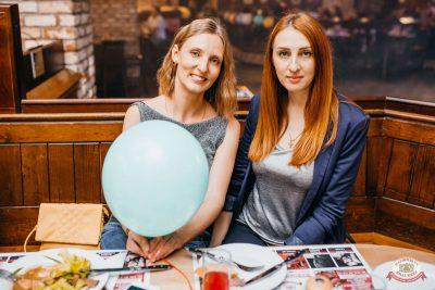 День именинника, 31 мая 2019 - Ресторан «Максимилианс» Челябинск - 50