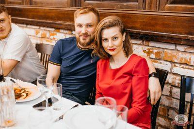 День именинника, 31 мая 2019 - Ресторан «Максимилианс» Челябинск - 51