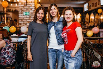 День именинника, 31 мая 2019 - Ресторан «Максимилианс» Челябинск - 52