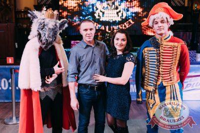 День именинника, 9 декабря 2017 - Ресторан «Максимилианс» Челябинск - 12