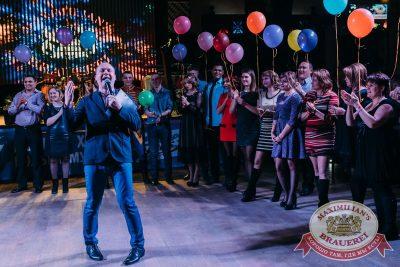 День именинника, 9 декабря 2017 - Ресторан «Максимилианс» Челябинск - 14
