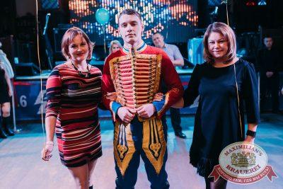 День именинника, 9 декабря 2017 - Ресторан «Максимилианс» Челябинск - 18