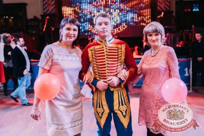 День именинника, 9 декабря 2017 - Ресторан «Максимилианс» Челябинск - 20