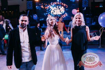 День именинника, 9 декабря 2017 - Ресторан «Максимилианс» Челябинск - 21