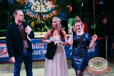 День именинника, 9 декабря 2017 - Ресторан «Максимилианс» Челябинск - 25
