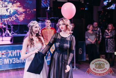 День именинника, 9 декабря 2017 - Ресторан «Максимилианс» Челябинск - 26