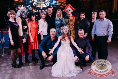 День именинника, 9 декабря 2017 - Ресторан «Максимилианс» Челябинск - 3