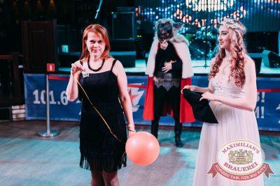 День именинника, 9 декабря 2017 - Ресторан «Максимилианс» Челябинск - 31