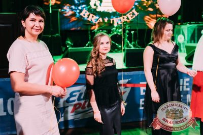 День именинника, 9 декабря 2017 - Ресторан «Максимилианс» Челябинск - 32