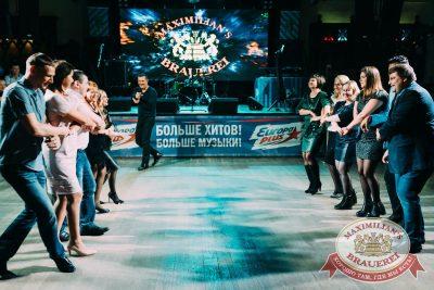 День именинника, 9 декабря 2017 - Ресторан «Максимилианс» Челябинск - 37