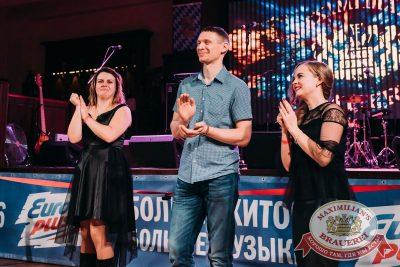 День именинника, 9 декабря 2017 - Ресторан «Максимилианс» Челябинск - 41