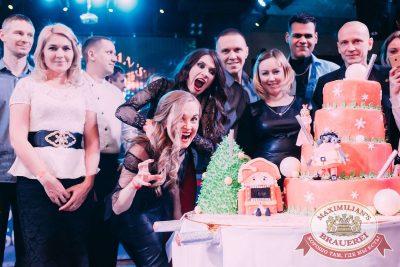 День именинника, 9 декабря 2017 - Ресторан «Максимилианс» Челябинск - 46