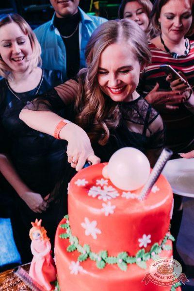 День именинника, 9 декабря 2017 - Ресторан «Максимилианс» Челябинск - 47