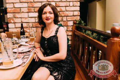 День именинника, 9 декабря 2017 - Ресторан «Максимилианс» Челябинск - 52
