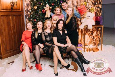 День именинника, 9 декабря 2017 - Ресторан «Максимилианс» Челябинск - 53