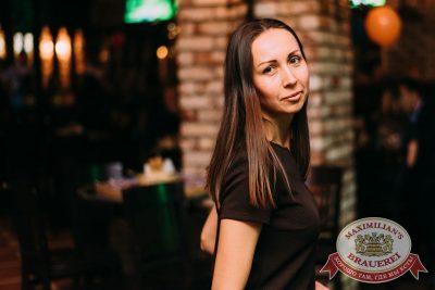 День именинника, 9 декабря 2017 - Ресторан «Максимилианс» Челябинск - 55