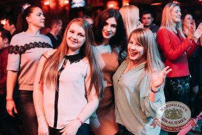 День именинника, 9 декабря 2017 - Ресторан «Максимилианс» Челябинск - 57