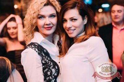 День именинника, 9 декабря 2017 - Ресторан «Максимилианс» Челябинск - 58