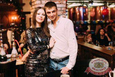 День именинника, 9 декабря 2017 - Ресторан «Максимилианс» Челябинск - 61