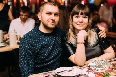День именинника, 9 декабря 2017 - Ресторан «Максимилианс» Челябинск - 62
