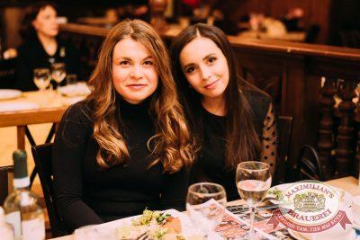День именинника, 9 декабря 2017 - Ресторан «Максимилианс» Челябинск - 67