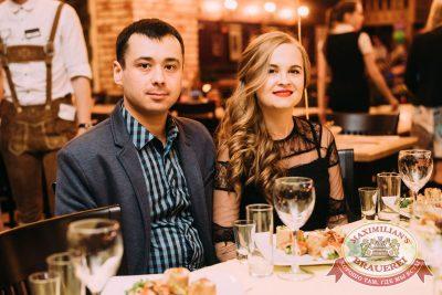День именинника, 9 декабря 2017 - Ресторан «Максимилианс» Челябинск - 69