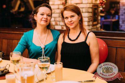 День именинника, 9 декабря 2017 - Ресторан «Максимилианс» Челябинск - 70