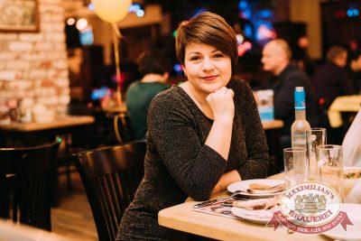День именинника, 9 декабря 2017 - Ресторан «Максимилианс» Челябинск - 71