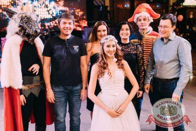 День именинника, 9 декабря 2017 - Ресторан «Максимилианс» Челябинск - 9