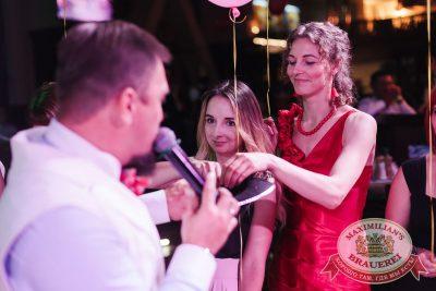 День именинника, 25 августа 2017 - Ресторан «Максимилианс» Челябинск - 19