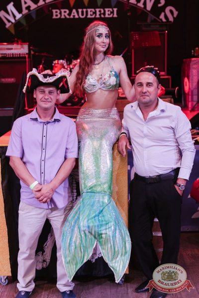 День именинника, 25 августа 2017 - Ресторан «Максимилианс» Челябинск - 2